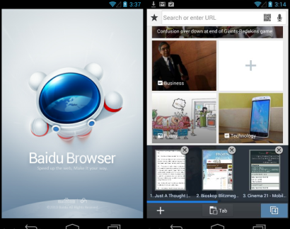 BaiduBrowser theme